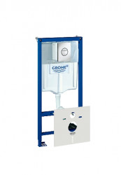 Grohe Rapid sl wc-element met nova cosmopolitan bedieningsplaat 38813001