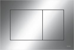 TECE now kunstof WC-bedieningsplaat chroom 1208791192
